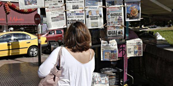 Τα πρωτοσέλιδα των εφημερίδων της Κυριακής 11 Αυγούστου