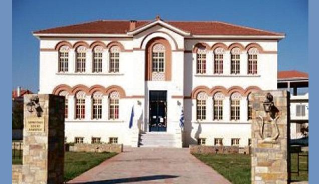 Καθορισμός ειδικοτήτων για ωρομίσθιο προσωπικό στο Ωδείο Αλμυρού