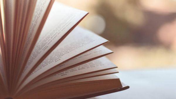 «Δίκης και Θέμιδος γωνία», η νομική μυθιστορία του Κ. Παπαγεωργίου