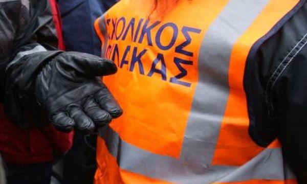 Βλέπουν το χρώμα του χρήματος 32 σχολικοί φύλακες στο Δήμο Βόλου