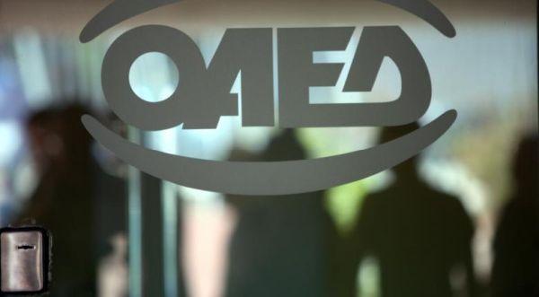 19.587 άνεργοι ψάχνουν για δουλειά στη Μαγνησία, σύμφωνα με τα μητρώα του ΟΑΕΔ