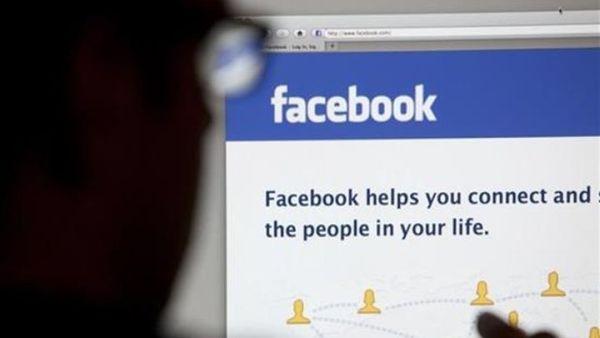 Κόλαση το FB για 40χρονη Βολιώτισσα