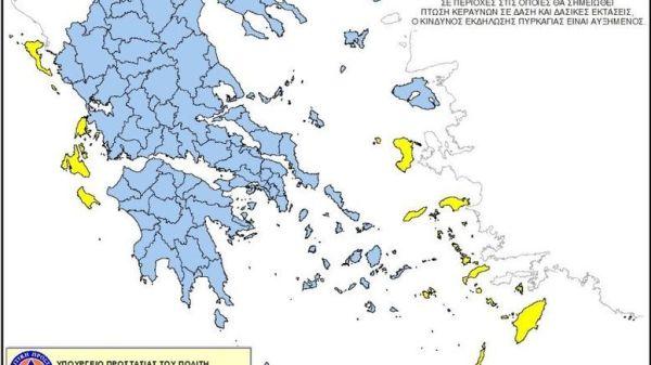 Χάρτης επικινδυνότητας πυρκαγιάς - Ποιες περιοχές απειλούνται