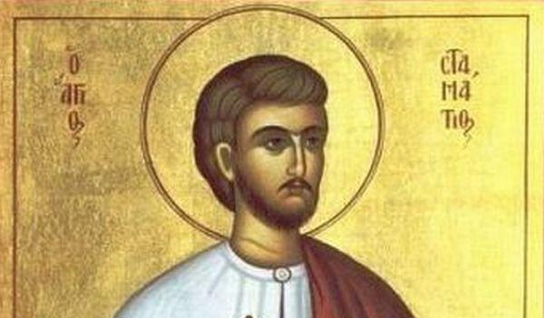 Τη μνήμη του Αγίου Σταματίου τιμά ο Αγιος Γεώργιος Νηλείας