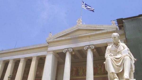 Επτά ελληνικά Πανεπιστήμια στα 1000 κορυφαία Ιδρύματα