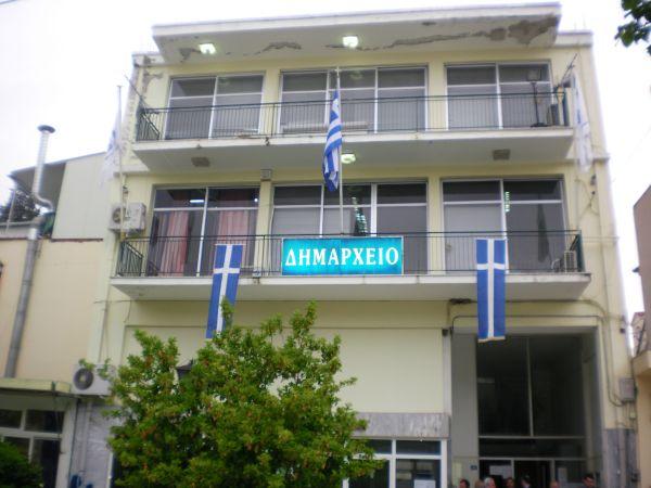 Ορκωμοσία δημοτικού συμβουλίου Ρήγα Φεραίου