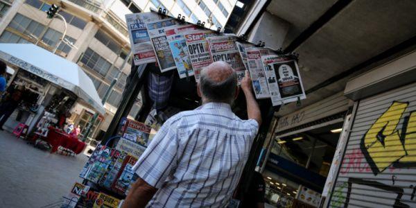 Τα πρωτοσέλιδα των εφημερίδων της Κυριακής 18 Αυγούστου