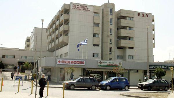 Καταγγελία γιατρών Θριασίου: Αστυνομικοί με όπλο σε εφημερία