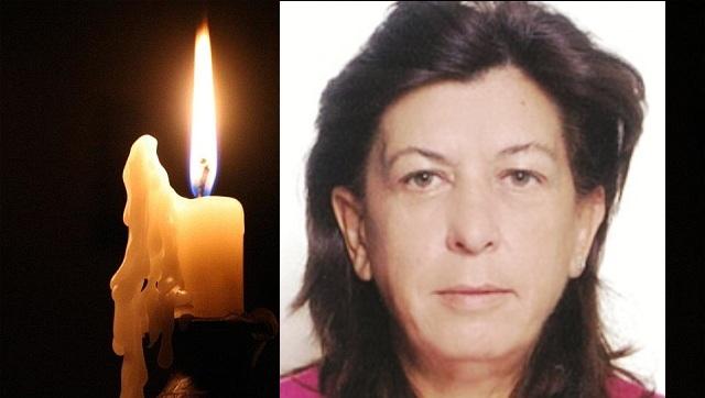 Θλίψη για τον θάνατο της 57χρονης ξενοδόχου του Πηλίου