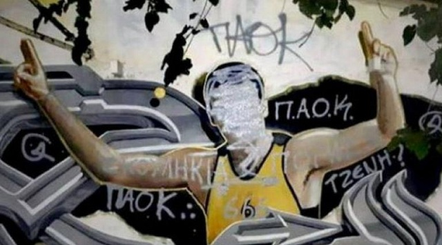 «Βεβήλωσαν» γκράφιτι του Νίκου Γκάλη: Η αντίδραση του ΠΣΑΚ