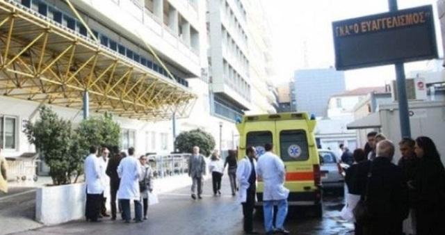 Νέα αστυνομική παρέμβαση στον Ευαγγελισμό: Ανώτατη δικαστής κάλεσε την αστυνομία γιατί…δεν έβρισκε τον γιατρό