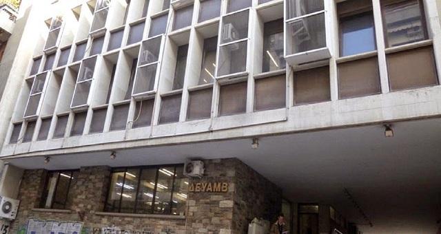 Προσλήψεις 23 υπαλλήλων στη ΔΕΥΑΜΒ