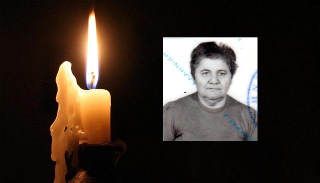 Κηδεία ΟΛΓΑΣ ΤΣΟΓΚΑ