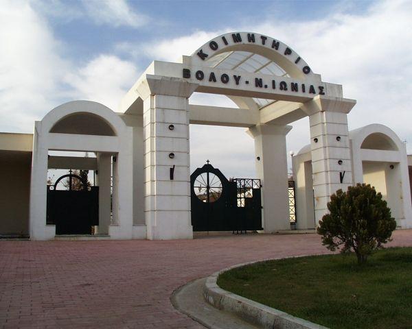 Ιδιώτης για τις ταφές - εκταφές στα κοιμητήρια του Δήμου Βόλου