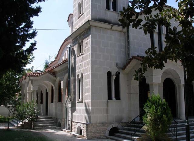 Πανηγυρίζει ο Ναός του Αγίου Κοσμά του Αιτωλού Βόλου