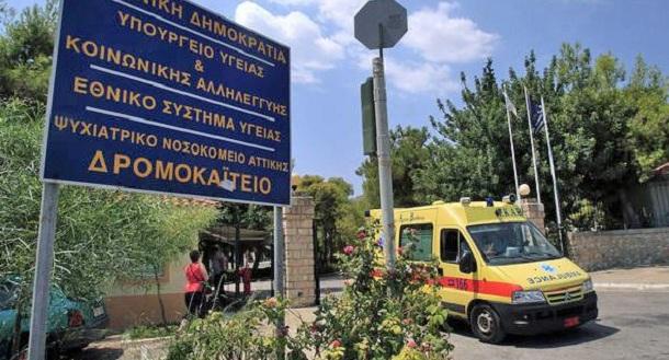 Καταγγελία Δρομοκαΐτειου: Ντελιβεράδες έδειραν εργαζομένους
