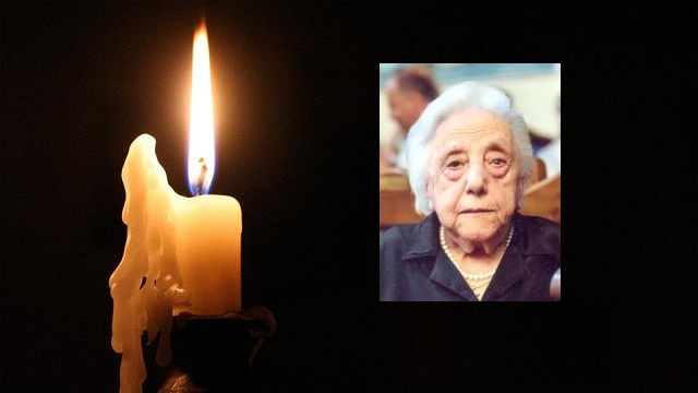 Κηδεία ΕΛΕΝΗΣ  ΧΑΡ.  ΣΟΦΙΑΔΟΥ