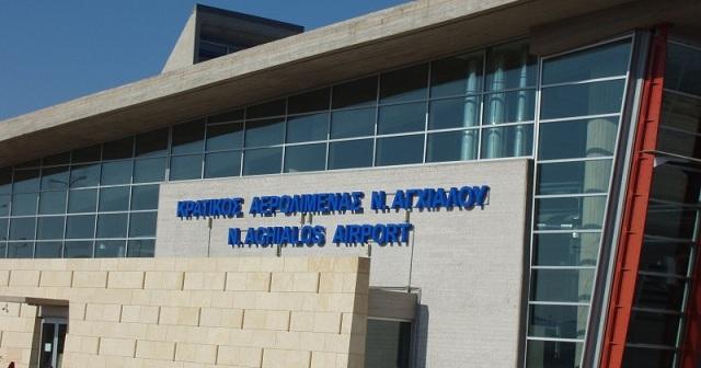 Αύξηση συλλήψεων αλλοδαπών στο αεροδρόμιο Ν. Αγχιάλου