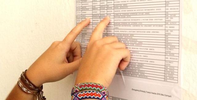 8 στους 10 υποψηφίους από τη Μαγνησία στην Τριτοβάθμια