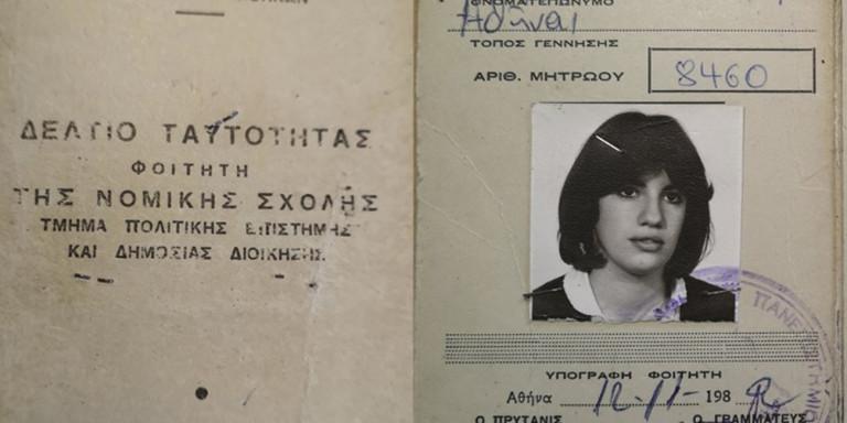 Η Φώφη Γεννηματά, όταν ήταν φοιτήτρια -Το μήνυμά της σε όσους έδωσαν πανελλήνιες [εικόνα]
