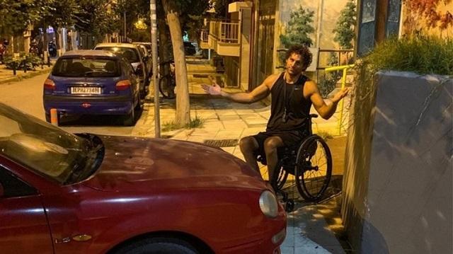Ασυνείδητος οδηγός έκλεισε ράμπα αναπήρων -Η οργισμένη ανάρτηση παραολυμπιονίκη