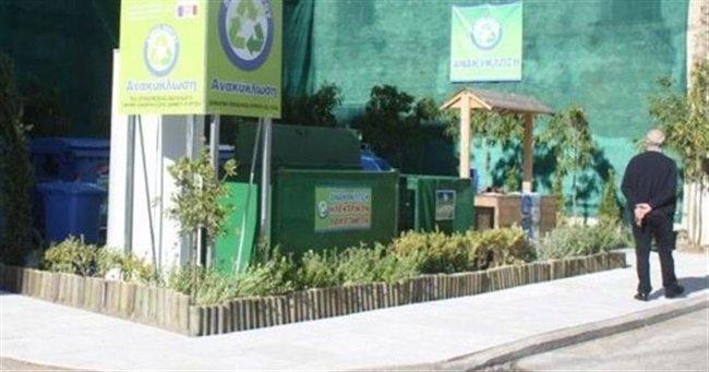 «Πράσινα σημεία» σε όλους τους Δήμους της Θεσσαλίας