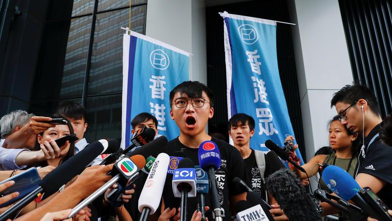 Χονγκ Κονγκ: To Πεκίνο συνέλαβε τους ηγέτες των ακτιβιστών