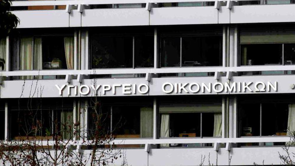 ΥΠΟΙΚ: Κάλεσμα στους απανταχού πλούσιους να φέρουν τα λεφτά τους στην Ελλάδα