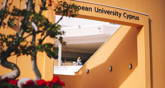 Εκδήλωση παρουσίασης του Ευρωπαϊκού Πανεπιστημίου Κύπρου στον Βόλο