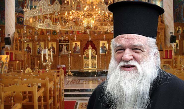 """Φραστικό επεισόδιο Αμβρόσιου-βουλευτή ΣΥΡΙΖΑ για το """"νίκας τοις βασιλεύσι"""""""