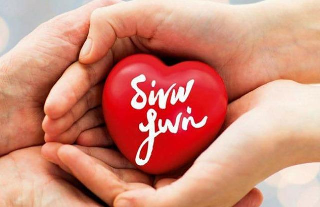 Εθελοντική αιμοδοσία στη μνήμη του αδικοχαμένου λιμενικού Αλουτζανίδη