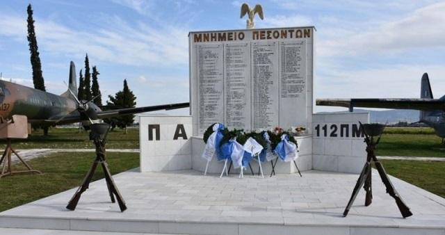 Επιμνημόσυνη δέηση για τους 63 πεσόντες στην Οθρυ