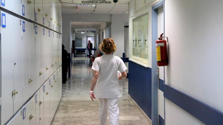 Έλεγχοι σε νοσοκομεία για παράνομες νοσοκόμες
