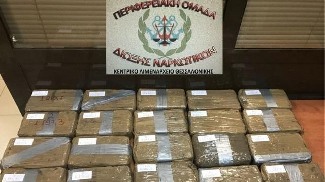 Ήθελαν να πλημμυρίσουν τις πιάτσες με 350 κιλά κοκαΐνης