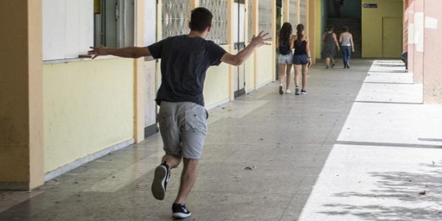 Εγκρίθηκαν τα ολιγομελή τμήματα σε σχολεία της Μαγνησίας
