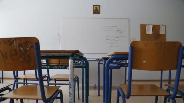 Απόφαση –«βόμβα» για θρήσκευμα και ιθαγένεια στα σχολεία