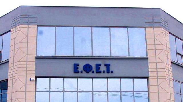 Επείγον σήμα του ΕΦΕΤ για ελέγχους σε σχολικά κυλικεία