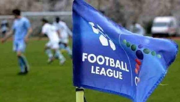 Το πρόγραμμα της Football League 2019-2020