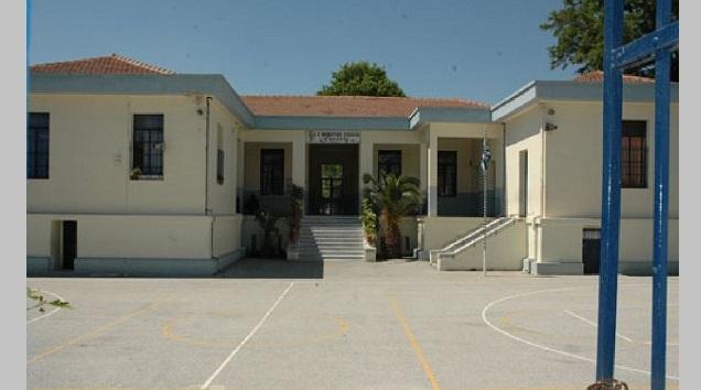 Η τελετή του Αγιασμού στο 5ο Δημοτικό Σχολείο Βόλου