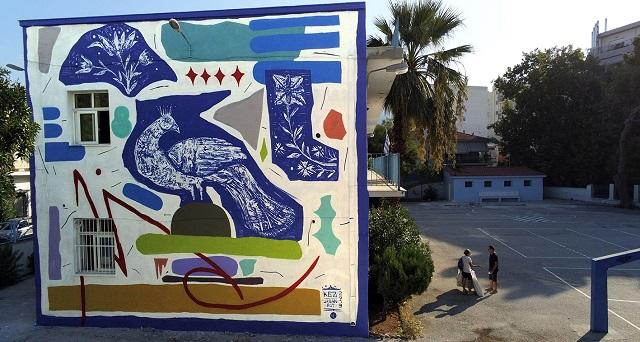 Εντυπωσιακή τοιχογραφία της UrbanAct στο 2ο Δημοτικό Βόλου