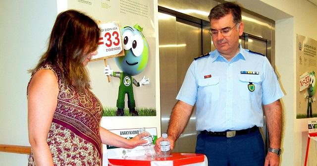 Επεκτείνεται το πρόγραμμα ανταποδοτικής ανακύκλωσης στις Διευθύνσεις Αστυνομίας της Θεσσαλίας