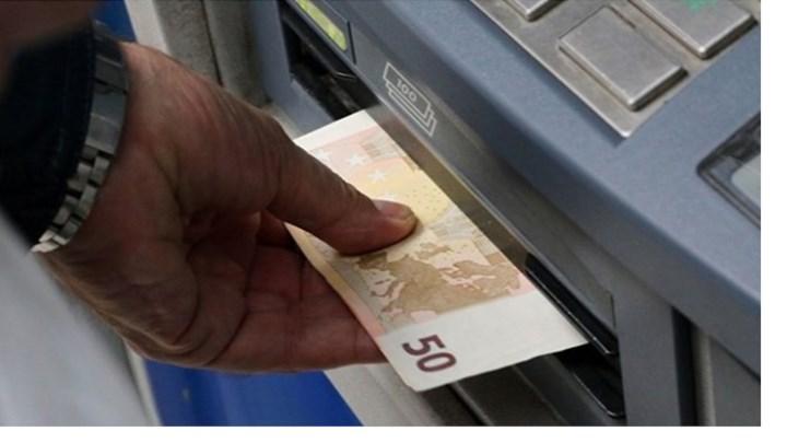 Ποια Ταμεία πληρώνουν πρώτα τις συντάξεις - Πότε μπαίνουν οι επικουρικές