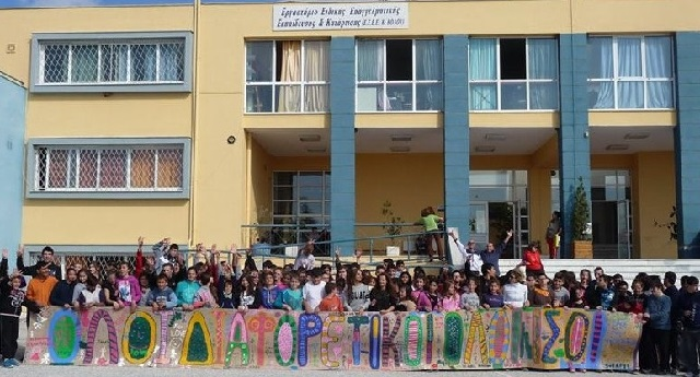 Στο ΕΕΕΕΚ Βόλου ο επίσημος αγιασμός της Διεύθυνσης Δευτεροβάθμιας