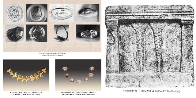 Αρχαιολογικοί θησαυροί από τη Μαγνησία στο εξωτερικό