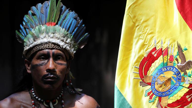 Βραζιλία: Δολοφόνησαν υπερασπιστή των δικαιωμάτων των αυτοχθόνων