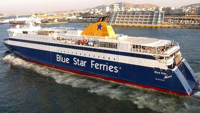 Ξεκίνησε δρομολόγιο το νέο πλοίο στη γραμμή Βόλος –Σποράδες