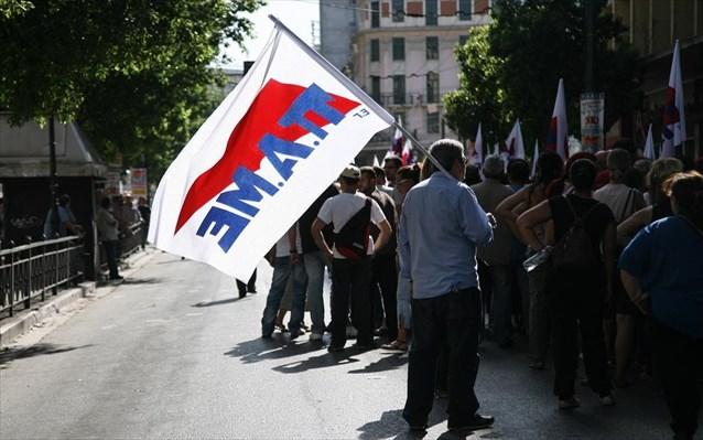 Συγκέντρωση διαμαρτυρίας του ΠΑΜΕ κατά του ν/σ για τα εργασιακά