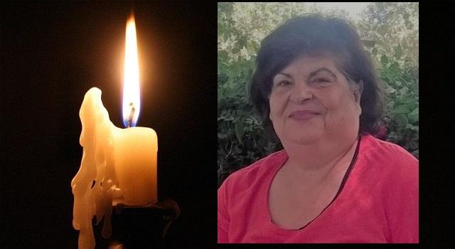Κηδεία ΜΑΓΔΑΛΙΝΗ ΓΚΑΝΤΙΝΑ - ΚΥΡΙΑΚΟΥΛΙΔΗ
