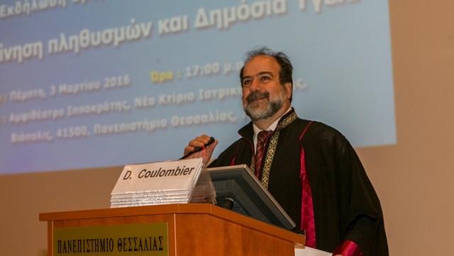 Μήνυμα Χρήστου Χατζηχριστοδούλου: «Θα διερευνηθούν όλα στην ώρα τους»