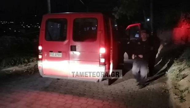 Εντοπίστηκαν σώοι τουρίστες που χάθηκαν στα Μετέωρα
